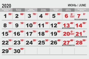 мирхенд 2 группа июнь