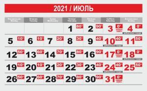 МИР 2 группа_ ИЮЛЬ2021