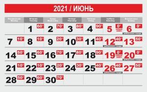 МИР 2 группа_ ИЮНЬ2021