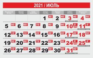 МИР 1 группа_ ИЮЛЬ2021
