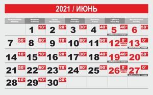 МИР 1 группа_ ИЮНЬ2021