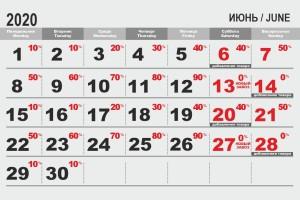 мирхенд 1 группа июнь