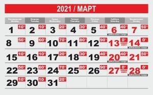 2 Март_2021_2 гр